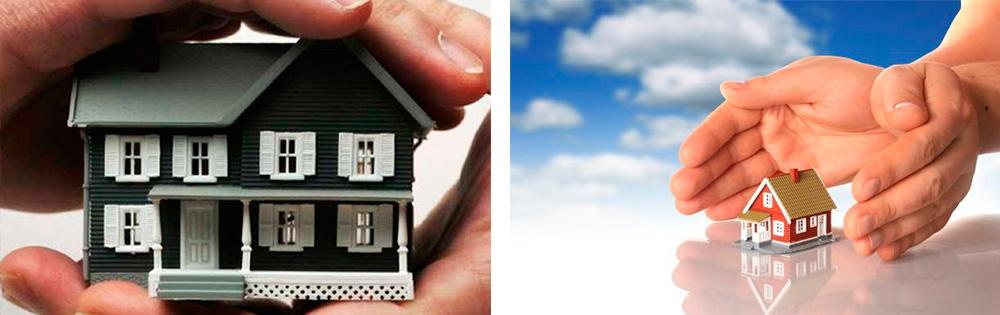 Наши обязанности – защита вашей недвижимости
